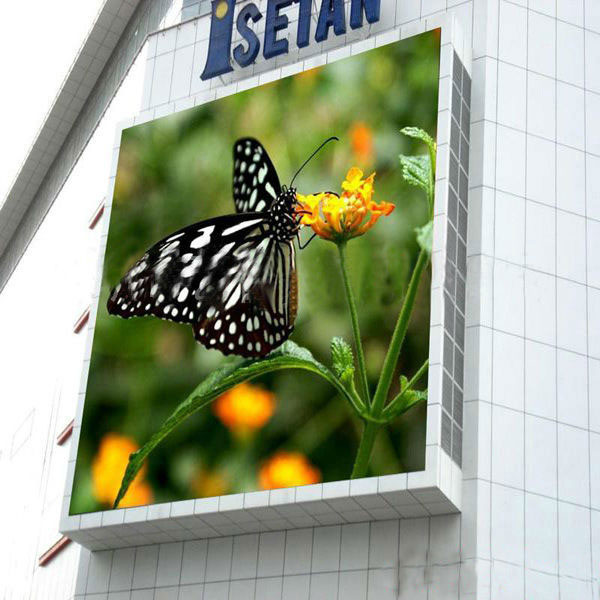 P8 Outdoor Integrated 3in1 SMD LED Screen