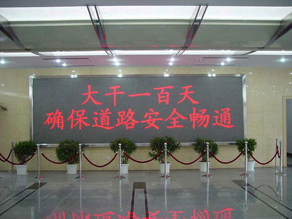 F3.75 Red led signs.jpg
